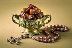 Ramadán 2017
