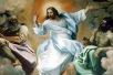 Transfiguración de Jesús 2020